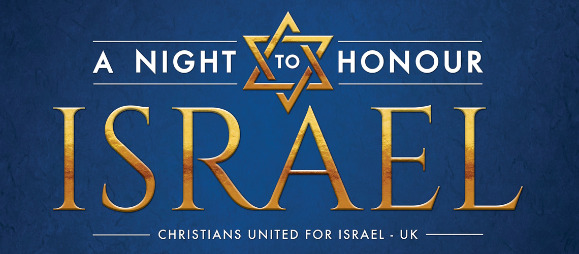 CUFI UK announces annual 'Night to Honour Israel'