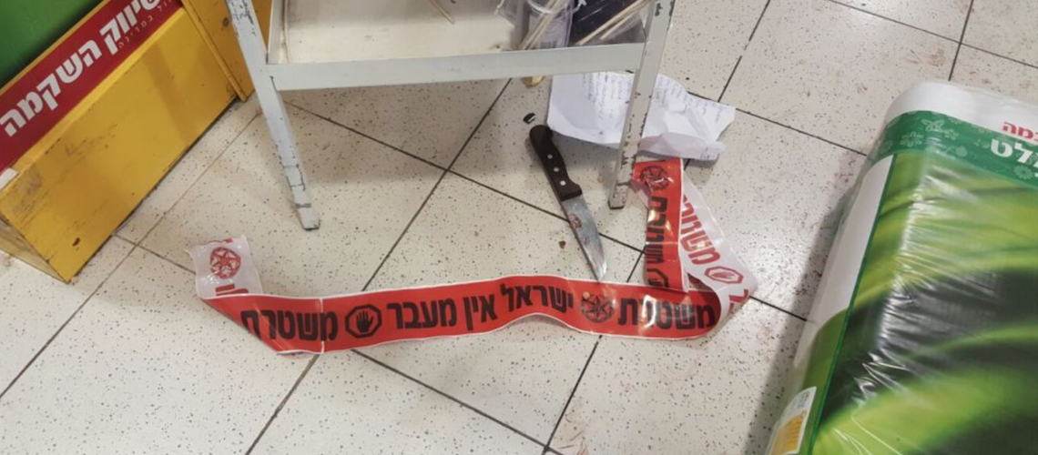 Israeli man stabbed to death in West Bank supermarket