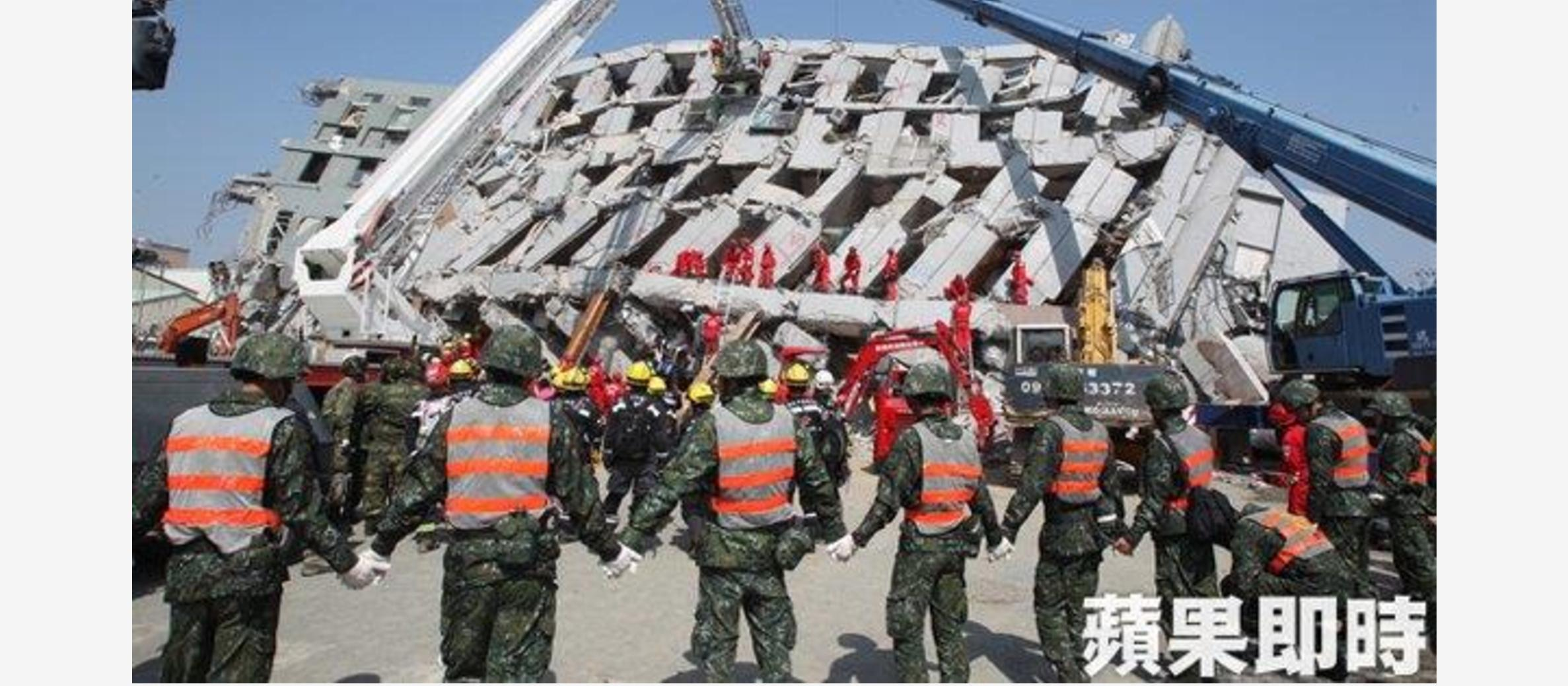 Israel to help in Taiwan earthquake rescue