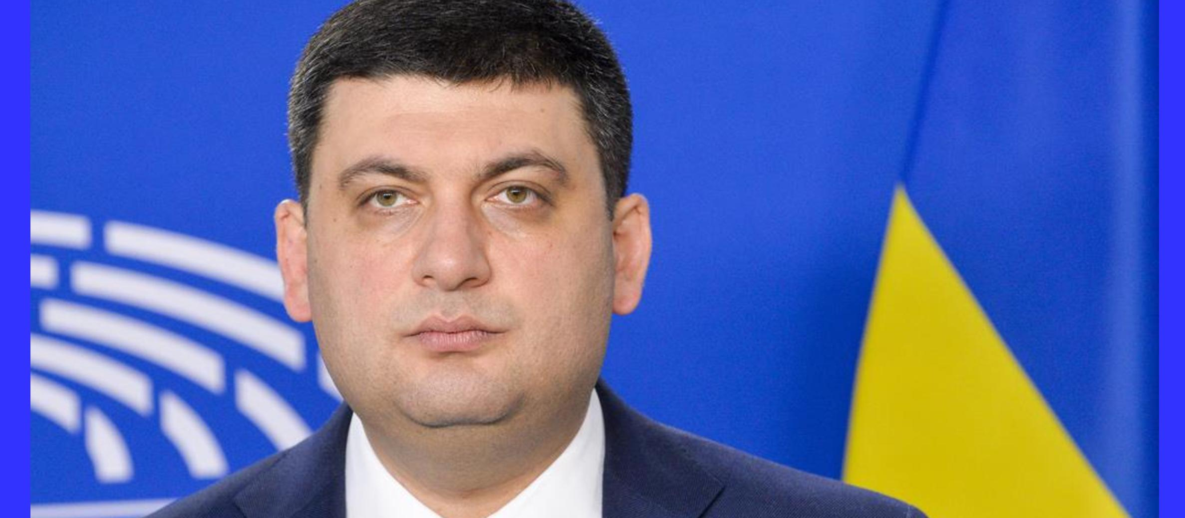 Ukraine elects first ever Jewish Prime Minister
