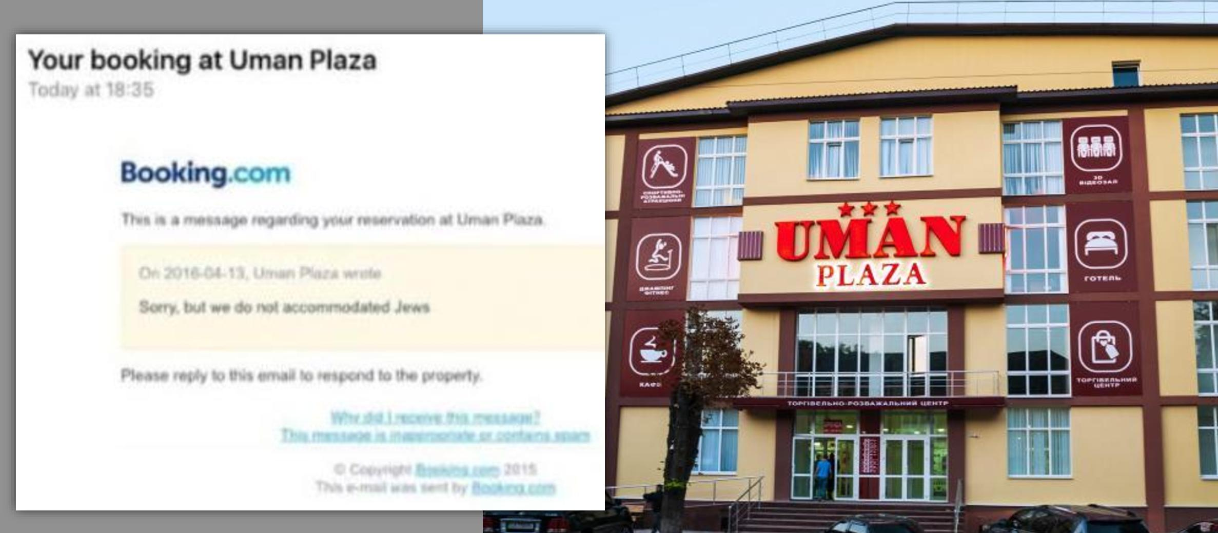 Ukrainian hotel refuses bookings from Jews