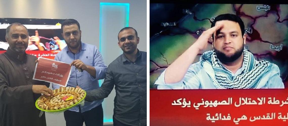 From incitement to celebration – How Hamas marked Jerusalem bus bombing