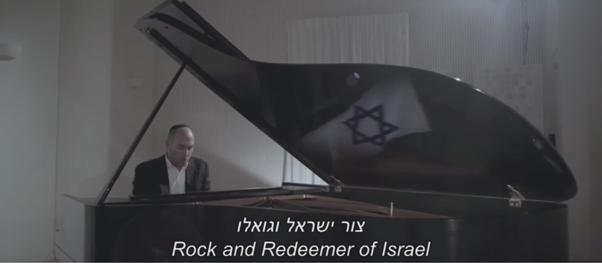 VIDEO: 'Prayer for the State of Israel' by Netanel Hershtik