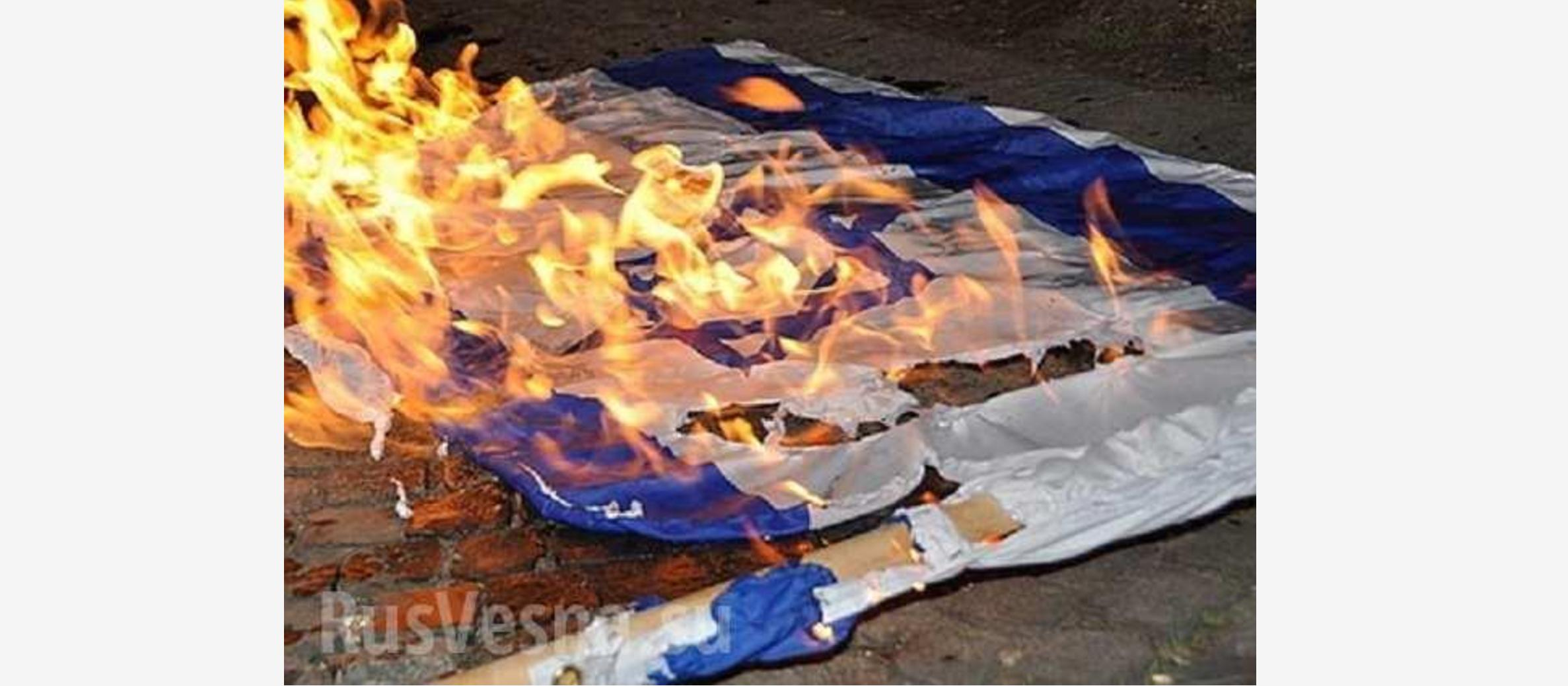 Israel flag burnt at Kiev Holocaust memorial