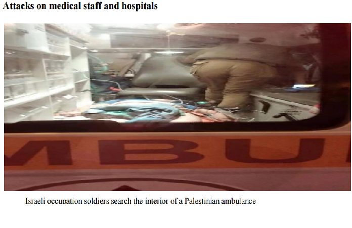 This is the image from the UN report which shows a croped image, which appears to cut out the Jewish 'Star of David' emblem on the back of the Israeli ambulance and is instead fasley labelled.