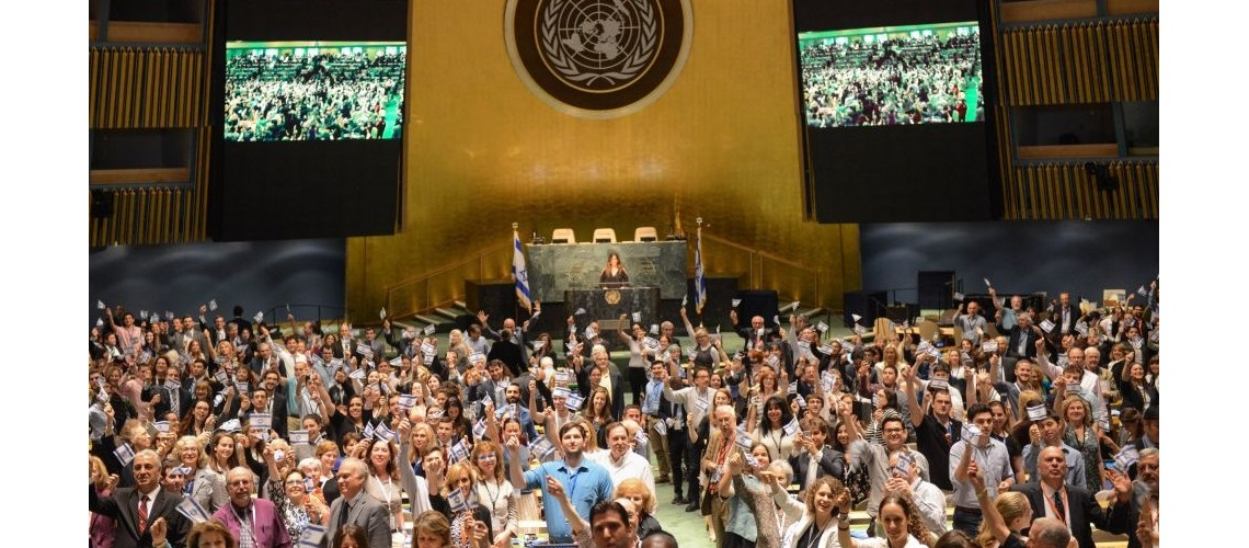 Israel hosts first-ever anti-BDS conference at UN