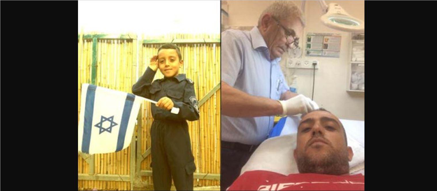 Arab Muslim attacked for posting Israeli flag online