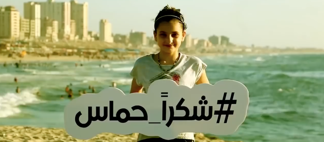 See Gaza like never before in new Hamas propaganda video