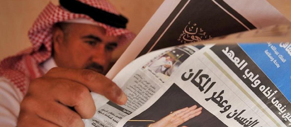 Saudi Arabia launches media campaign to combat anti-Semitism