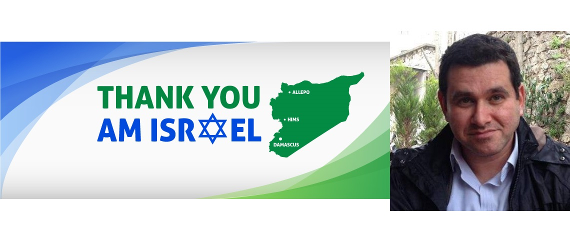 Syrian refugee creates website to thank Israel and Jews