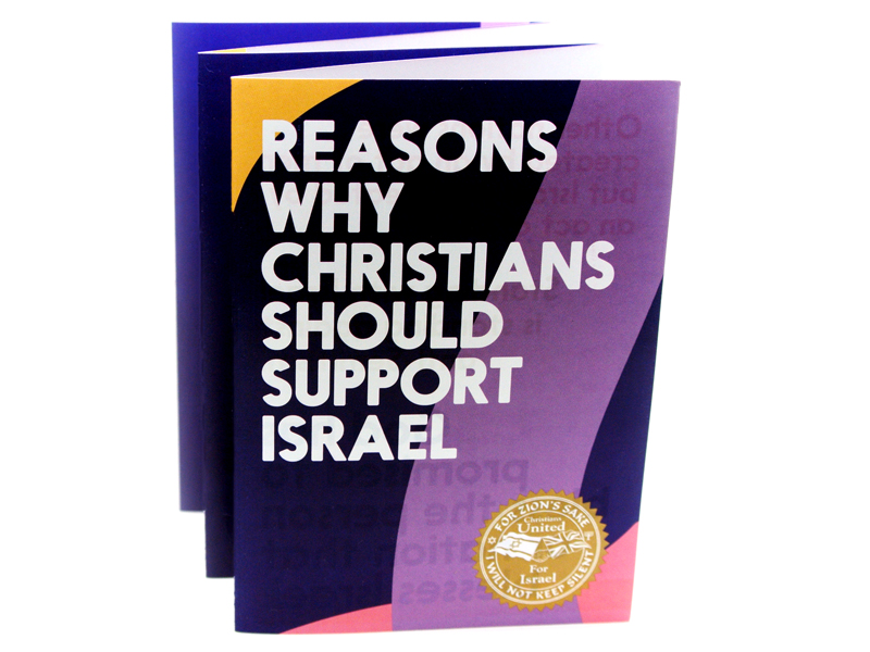 reasonswhychristiansshouldsupportisrael-concertina-pamphlet-web