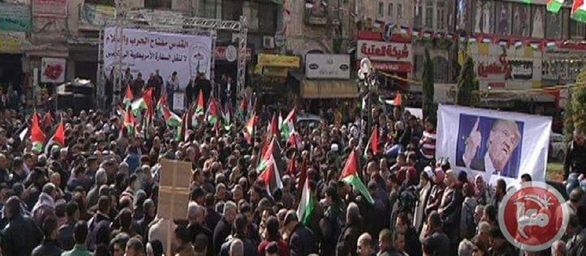 Thousands of Palestinians protest US embassy move on eve of inauguration