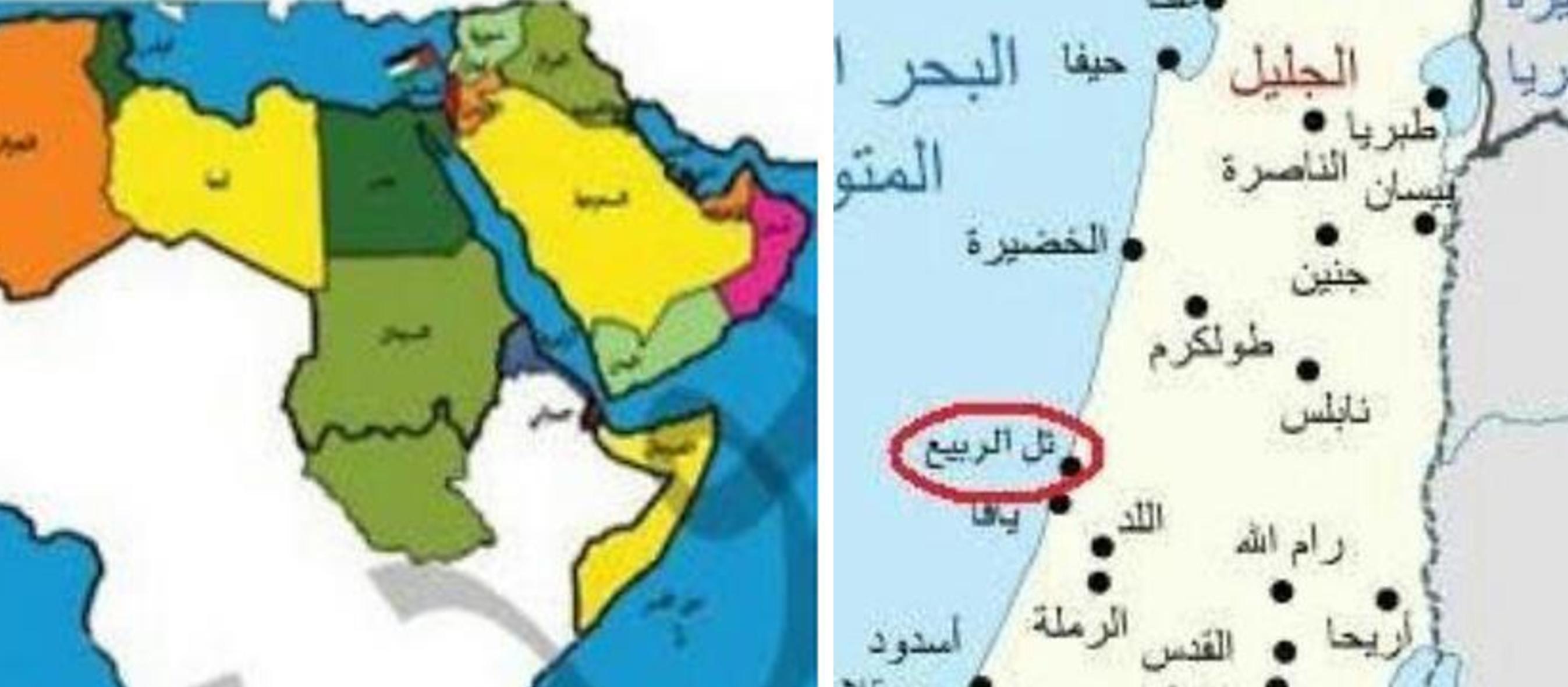 Investigation: UN-backed Palestinian schools delegitimising and demonising Israel