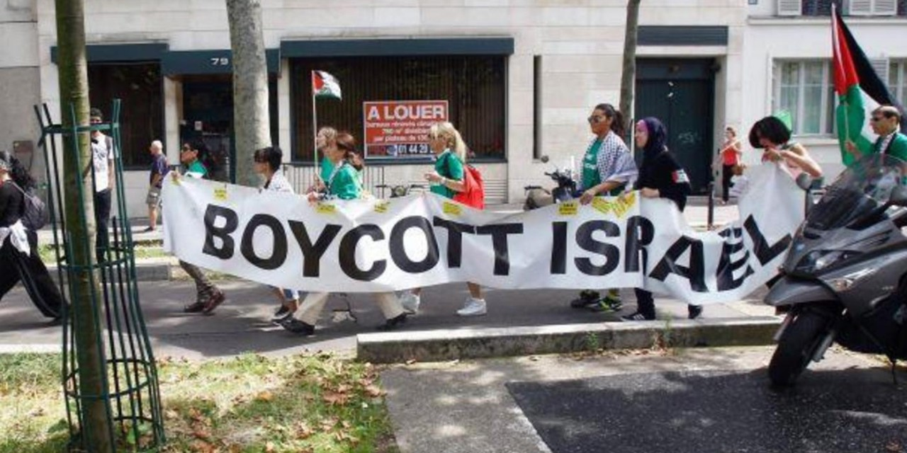 "Israel publishes ""BDS Blacklist"" whose members will be denied entry to the country"