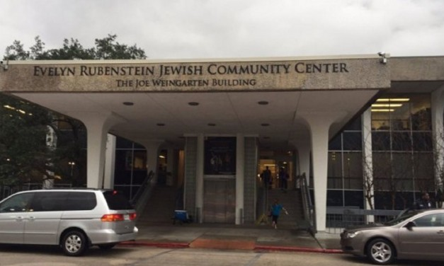 US: 11 Jewish centres received bomb threats in fourth wave of threats