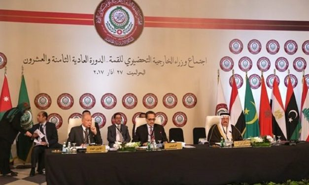 Arab League opposes US embassy move to Jerusalem