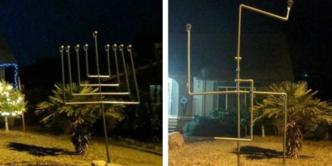 US: Four arrested after bending Jewish family's menorah into swastika