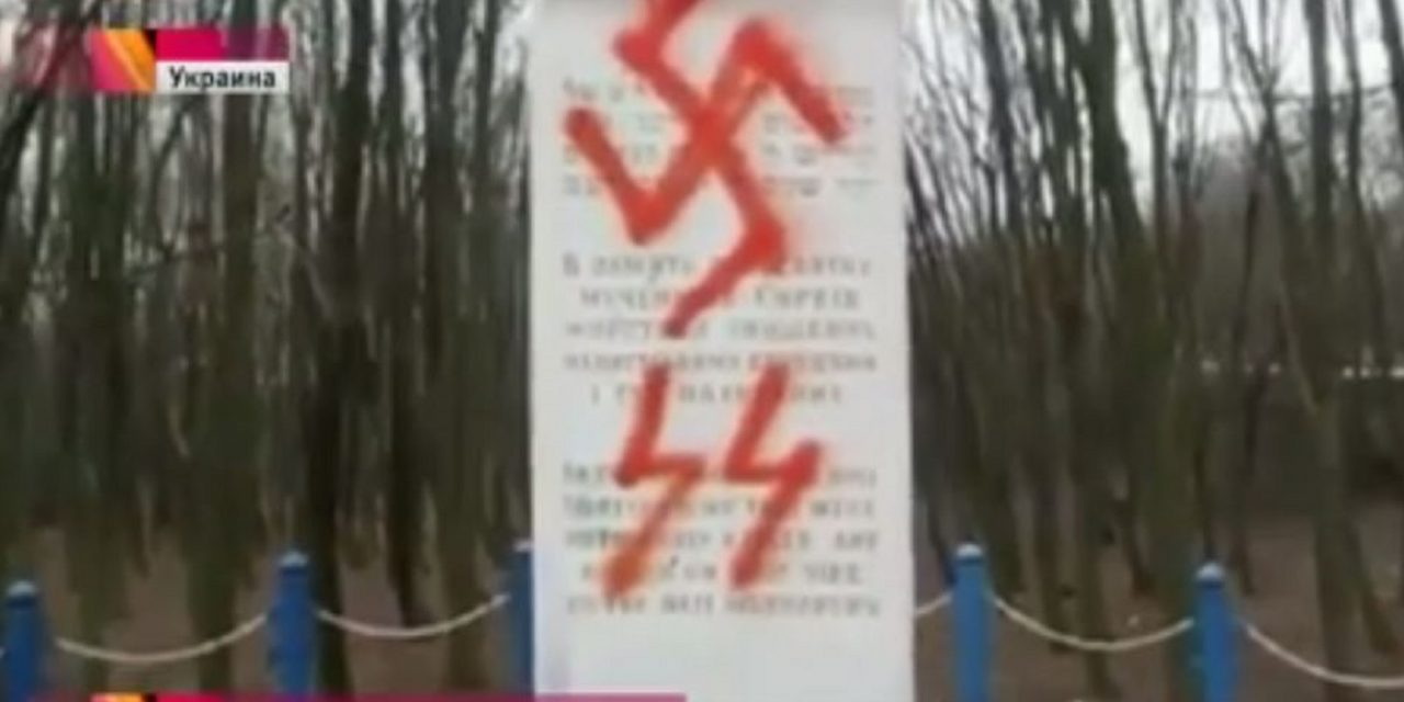 Holocaust monument defaced with Nazi symbols in western Ukraine