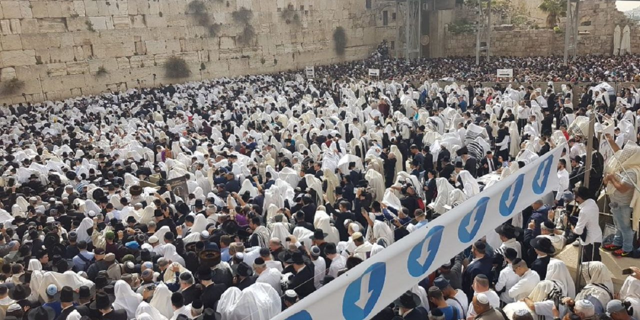 WATCH: Thousands gather at Western Wall for priestly blessing