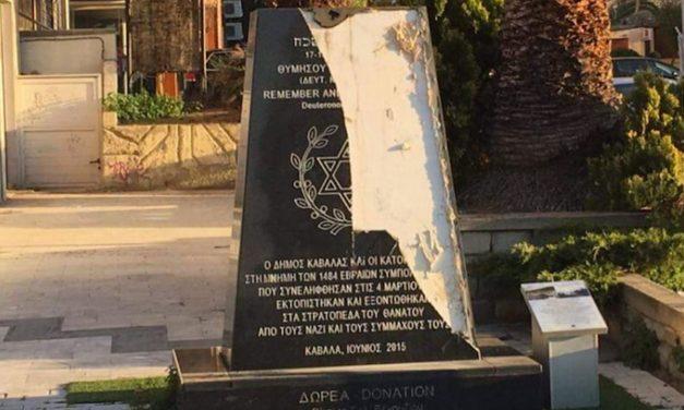 Two Holocaust memorials vandalised in Greece