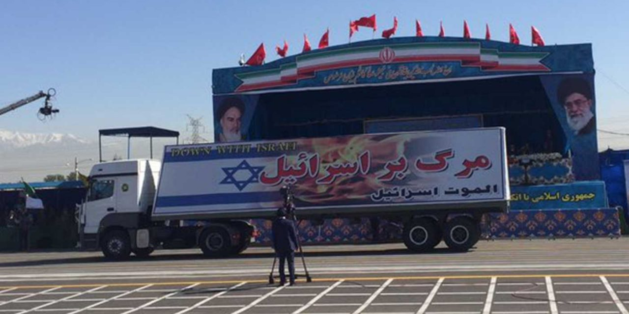"Iran displays new weaponry in military parade along with ""Death to Israel"" banners"