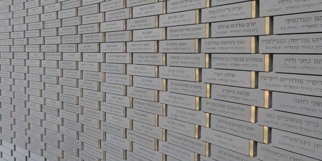 Israel unveils new memorial for fallen IDF soldiers that includes the name of every soldier