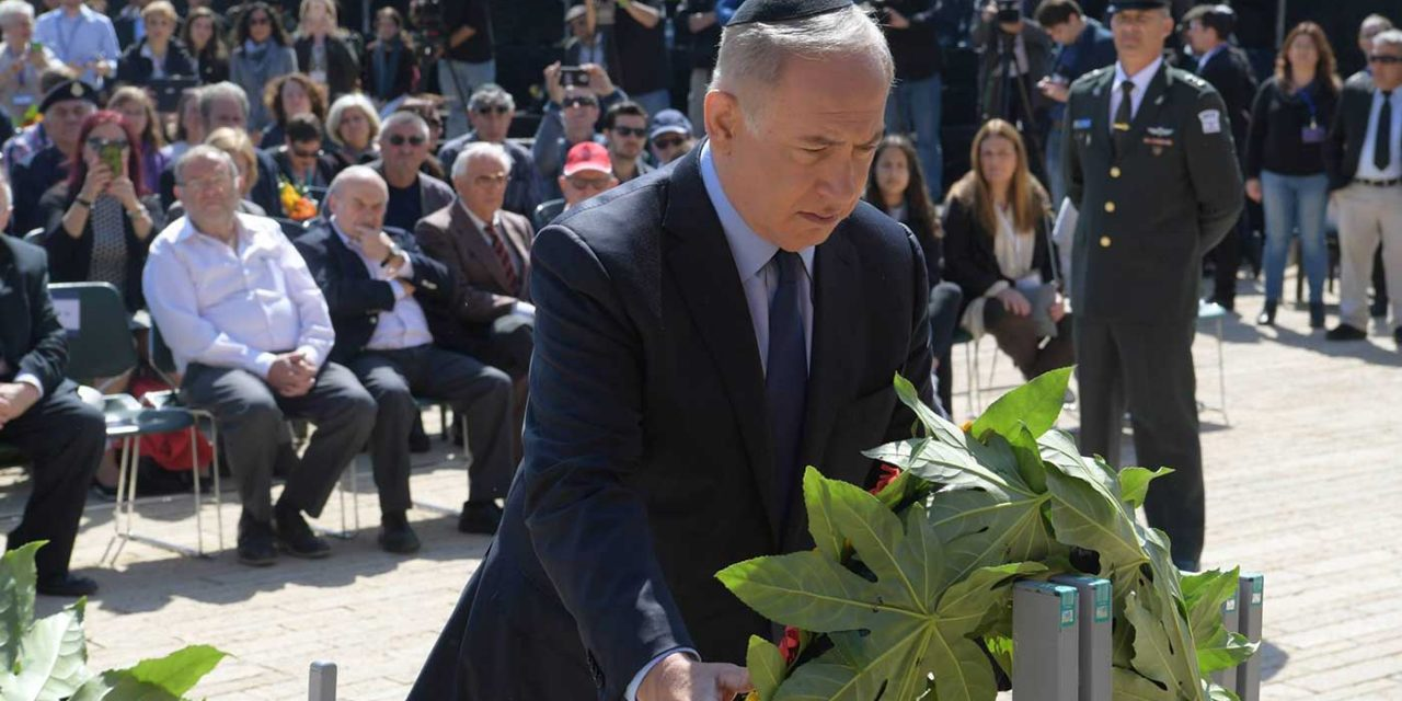 Netanyahu remembers Holocaust martyrs and heroes at Knesset ceremony