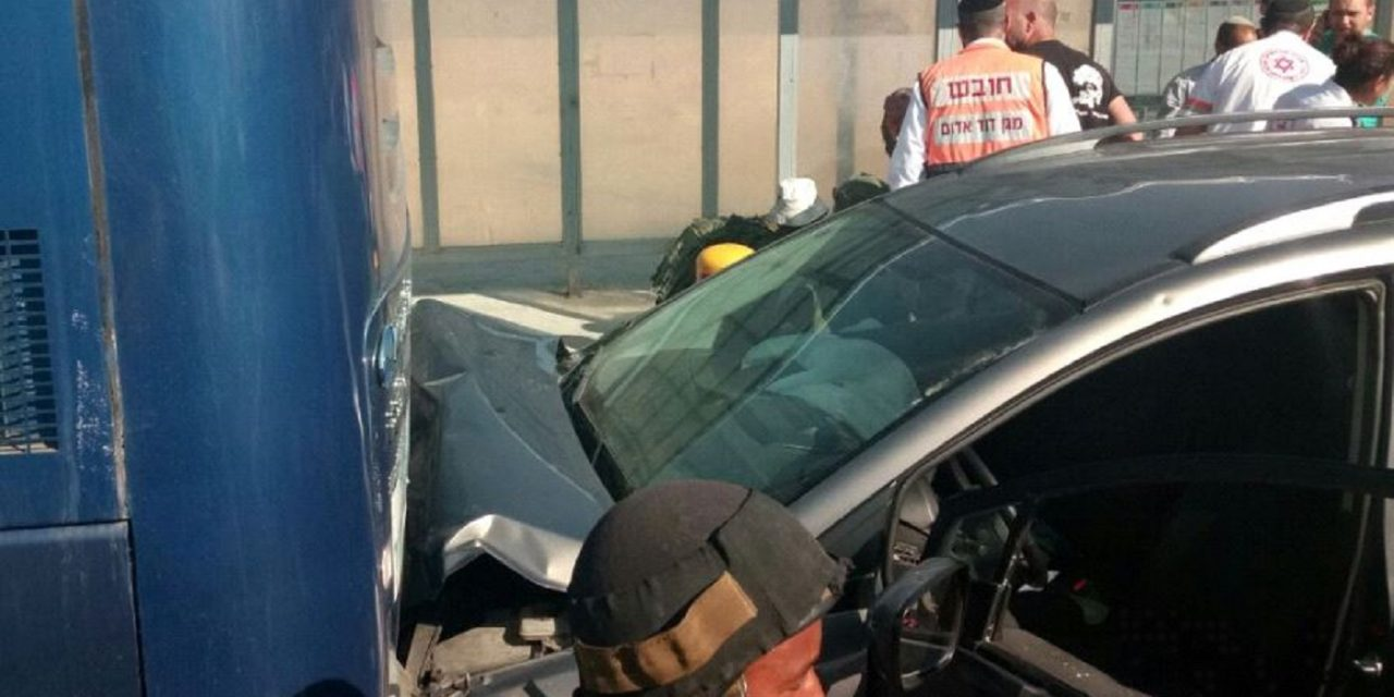 Israeli man injured in car-ramming terror attack