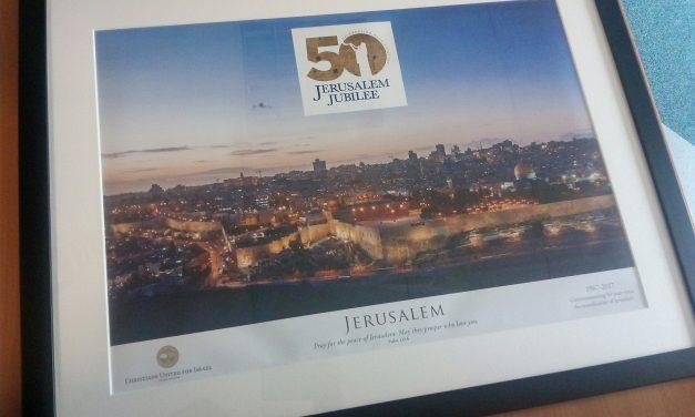 Request your commemorative Jerusalem 'Jubilee' Poster