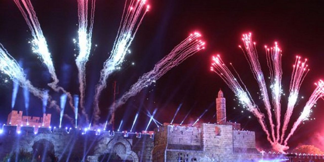 Incredible scenes as Jerusalem celebrates 50 years of reunification with light show