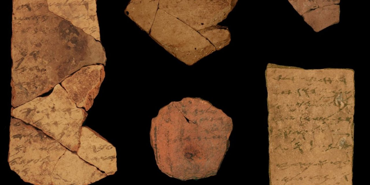 WATCH: New Israeli tech helps researchers find new inscriptions on Jeremiah-era pottery