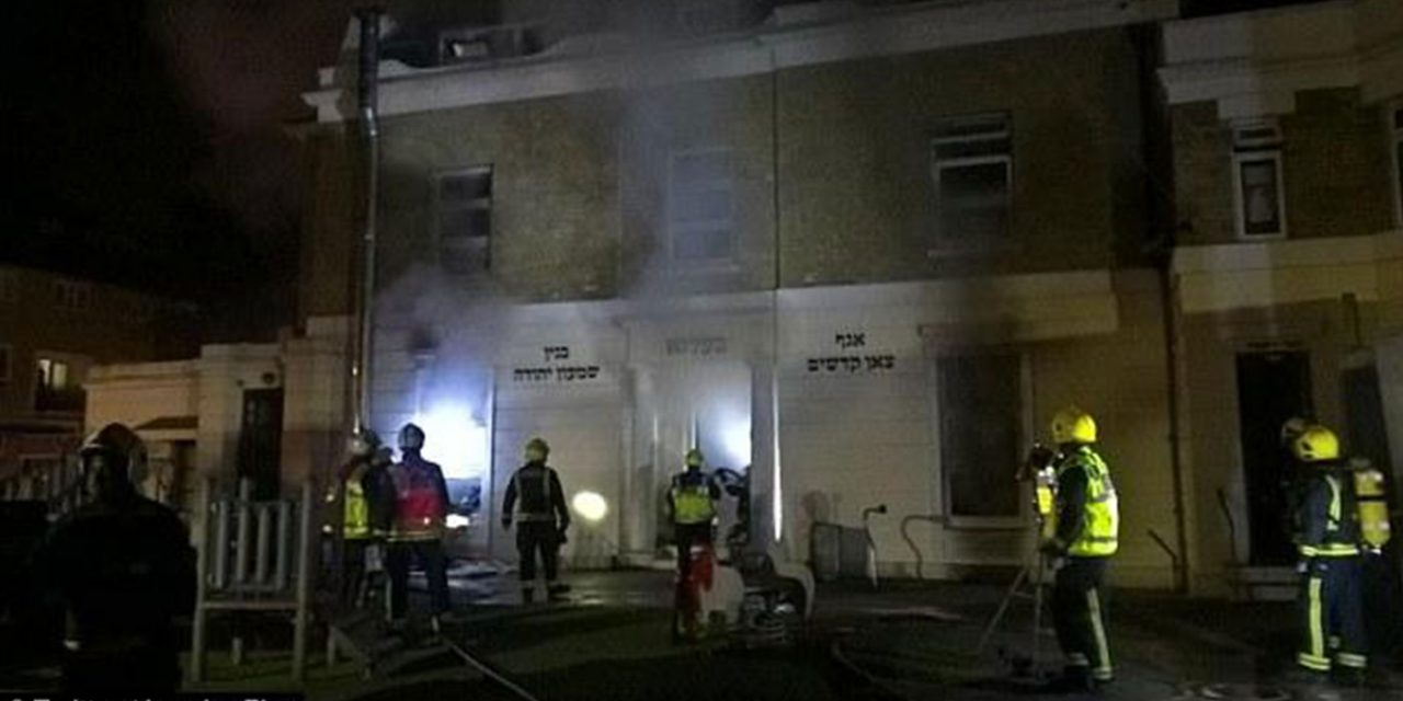 Firefighters tackle huge blaze at Jewish school in London overnight