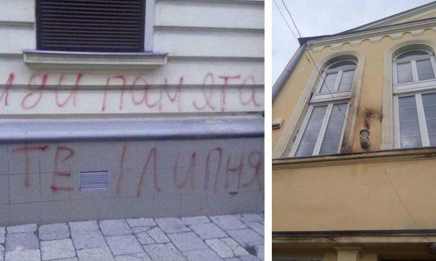 Ukraine: Firebomb hurled at synagogue, anti-Semitic vandalism on anniversary of Jewish pogroms