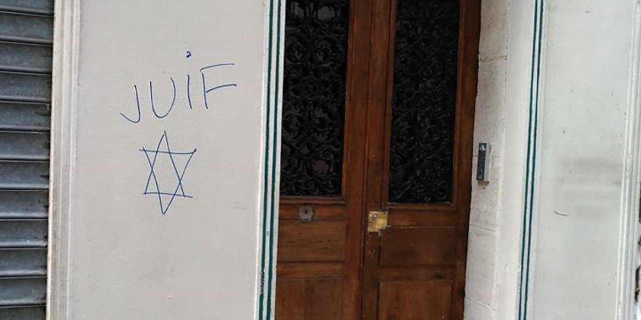 "Central Paris property marked ""Jew"""