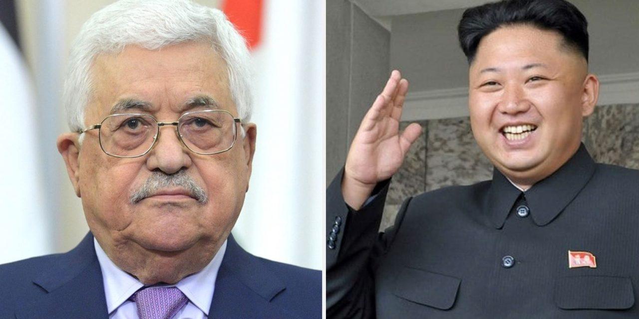 """Abbas congratulates North Korea's Kim Jong-Un on """"Liberation Day"""""""