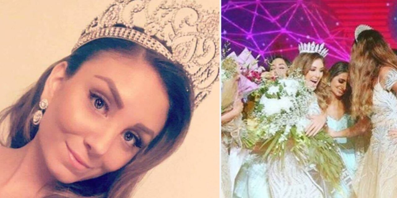 Lebanese beauty queen stripped of title after past visit to Israel is revealed