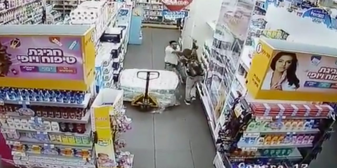 Israeli seriously injured by Palestinian terrorist in supermarket stabbing