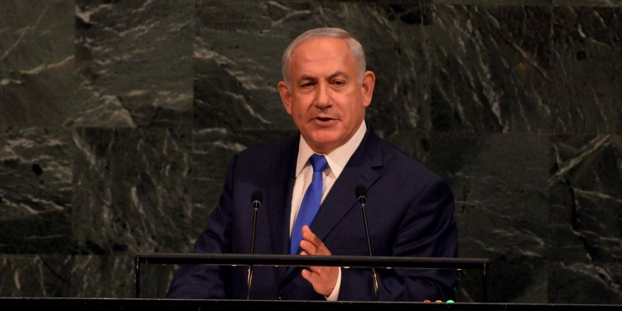 Full text of PM Netanyahu's speech at the UN