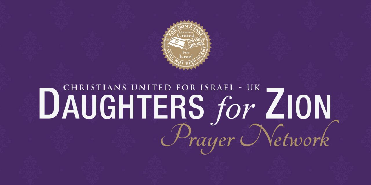 CUFI launches new prayer network in the UK