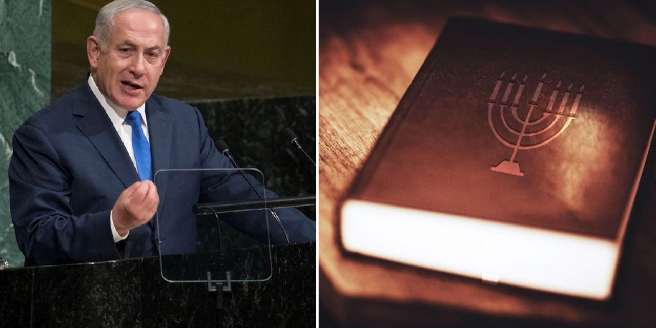 Netanyahu turns to the Bible in powerful UN speech
