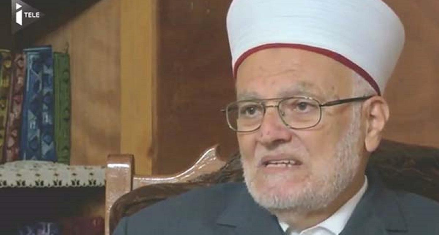 Image result for Sheikh Ekrima Sabri