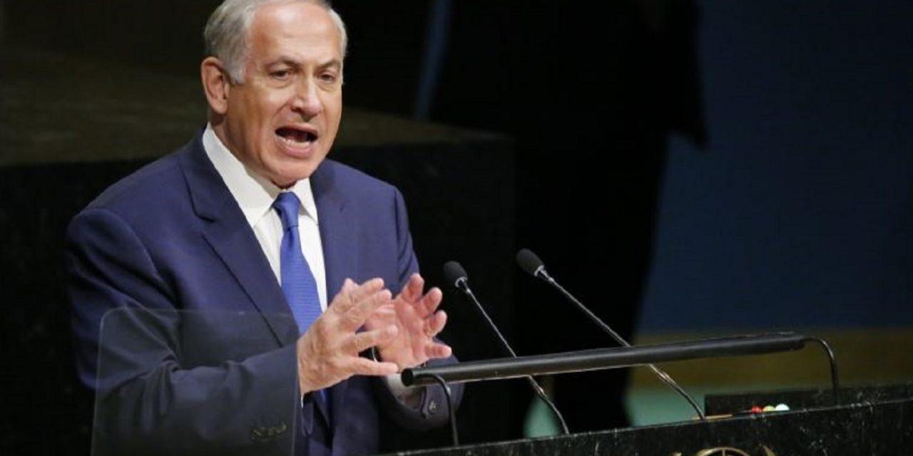 LIVE: Watch Netanyahu and Trump address the UN