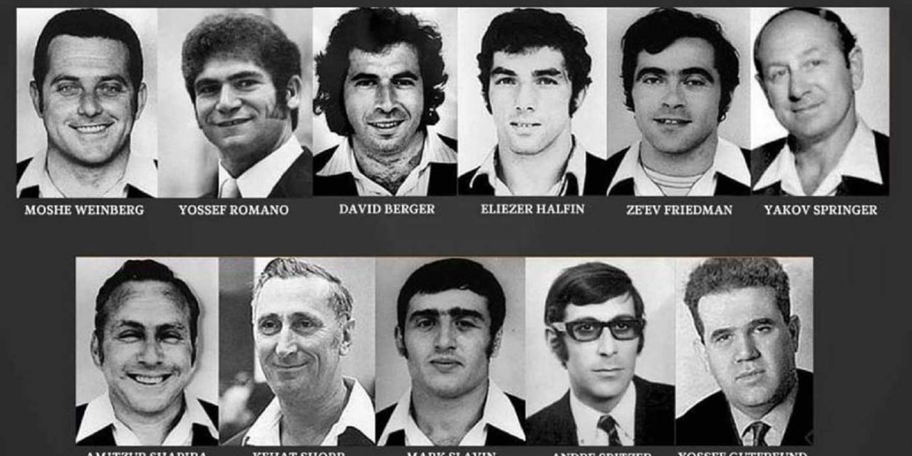 Video: In-depth look at the Munich Massacre and the events surrounding it