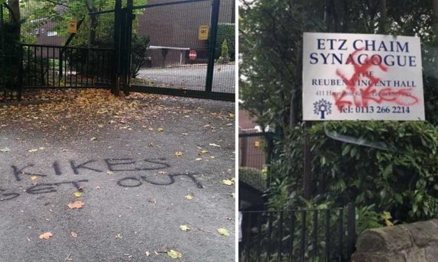 Leeds synagogue vandalised with anti-Semitic graffiti