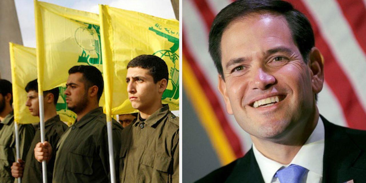 US Senate unanimously passes bill targeting Hezbollah financing