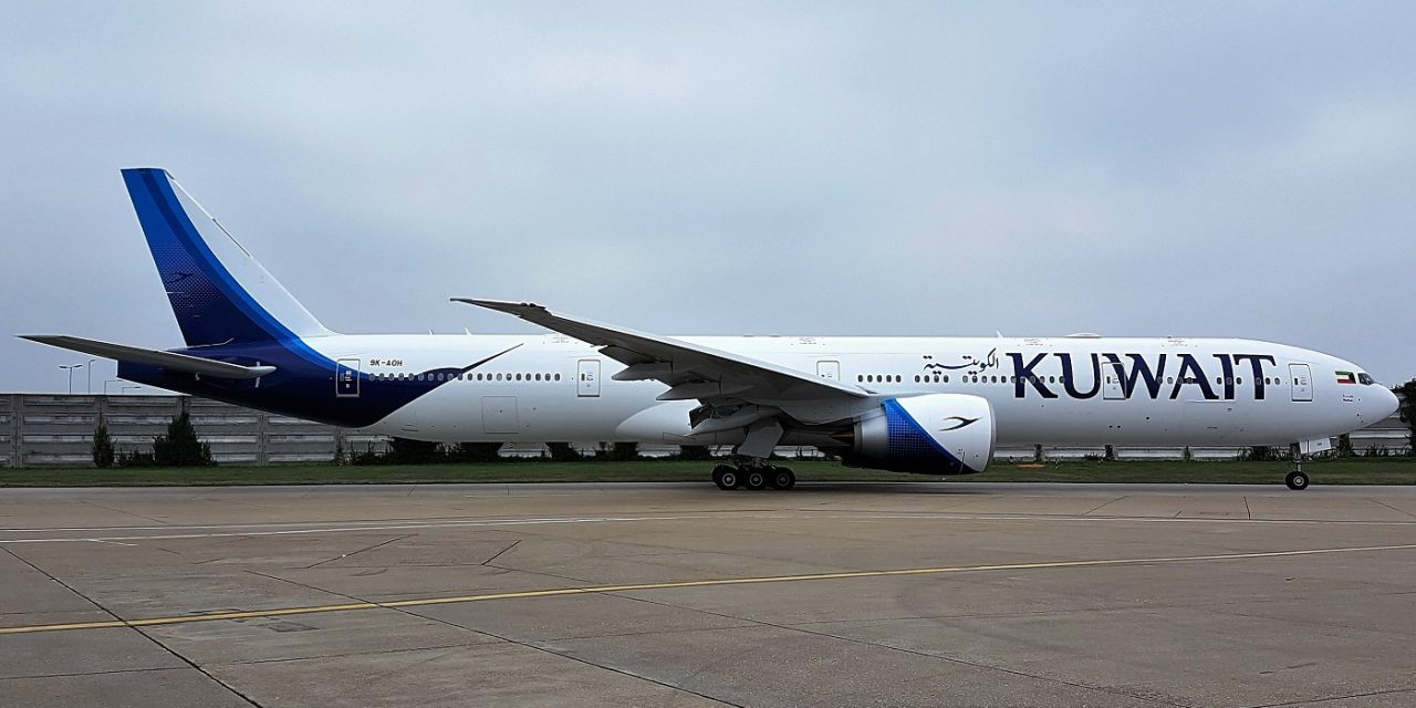 BREAKING: German court rules Kuwait Airways can ban Israeli passengers