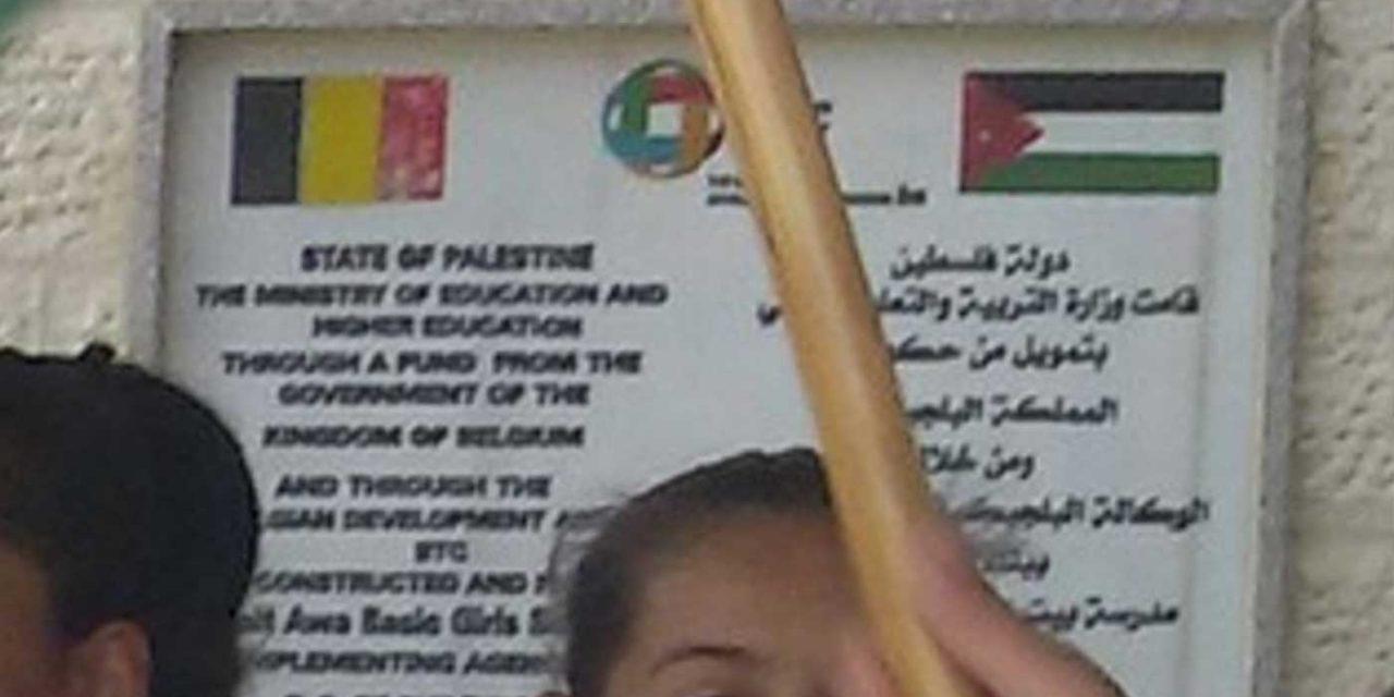 Belgian funded Palestinian school renamed after female terrorist who killed Israeli children