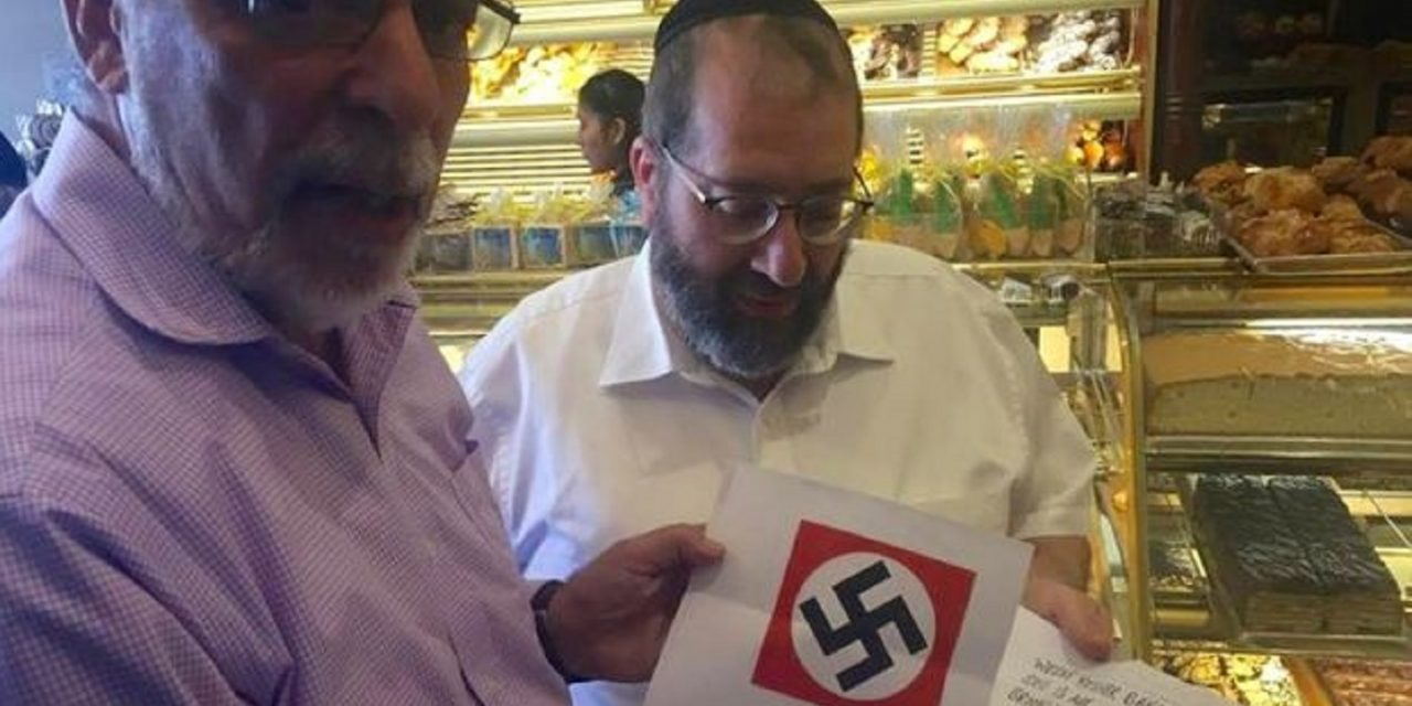 Jewish businesses in New York receive anti-Semitic, hate letters