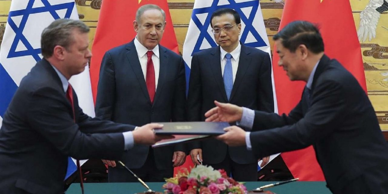 China hosts 'Israel Culture Week' as relationship reaches new heights