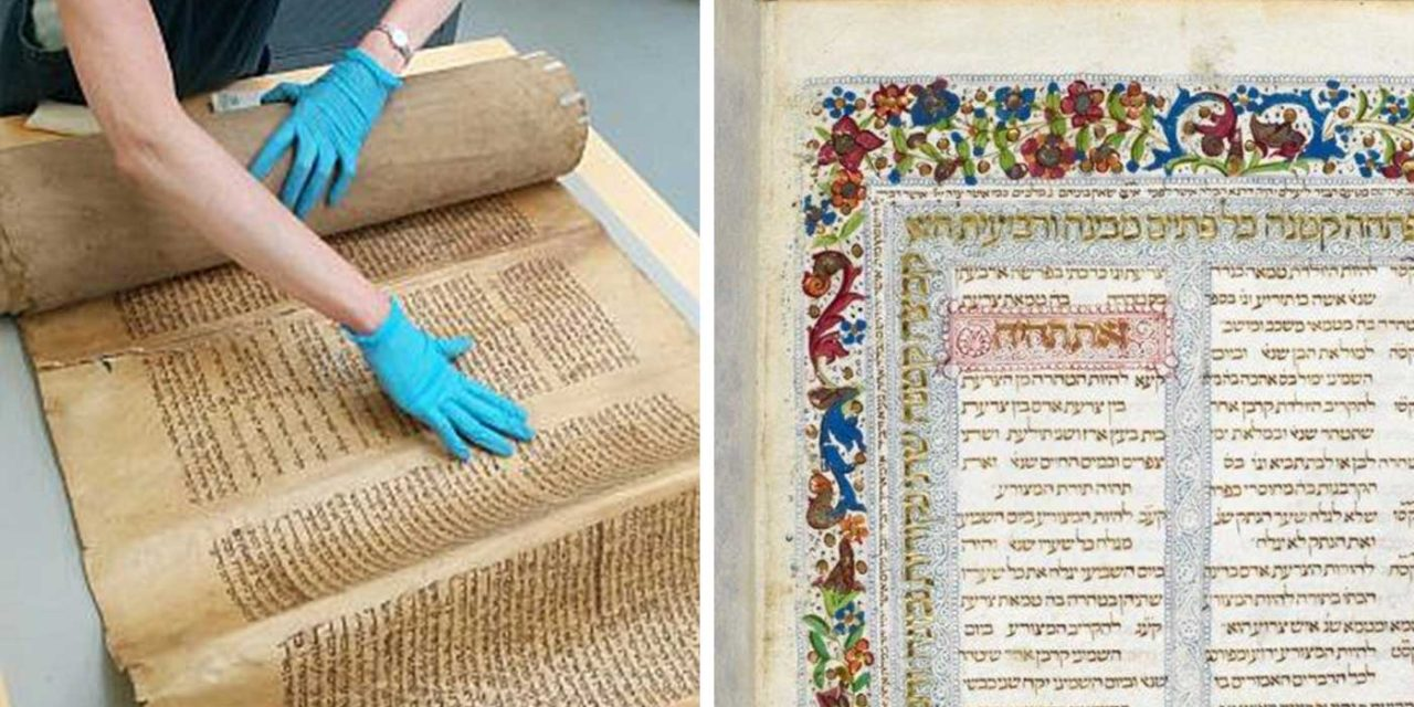 The British Library launches its first bilingual online archive and it's in Hebrew and English